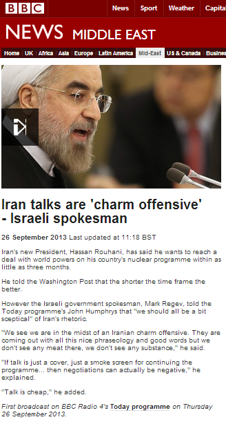 R4 'Today' expounds BBC 'World View' on Iran