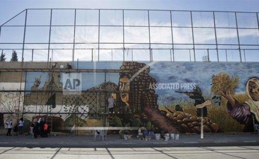 AP photo mural