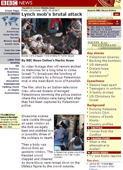 Asser article Ramallah lynching