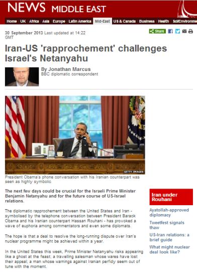 Marcus Iran US 1