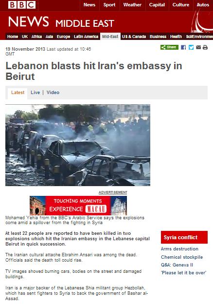 BBC amplifies Iranian propaganda over Beirut embassy bombing