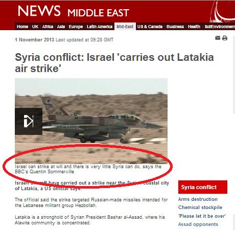 changed caption vid Latakia art