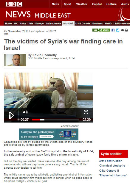 At last: an accurate and impartial BBC report on Syrian patients in Israel