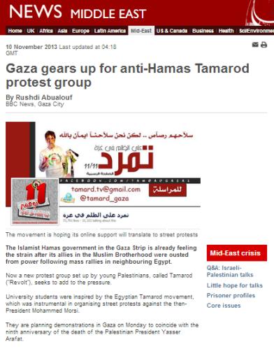 Gaza Tamarod art 1