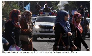 Hamas spokeswoman 2