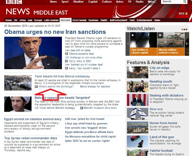 BBC Arabic's Edgard Jallad promotes Iranian propaganda on BBC World News