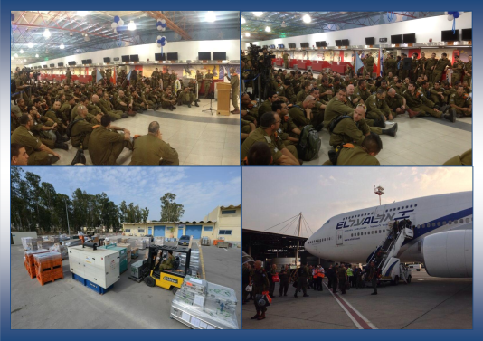 IDF mission to Philippines