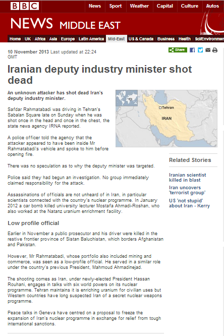 Iran minister article later version
