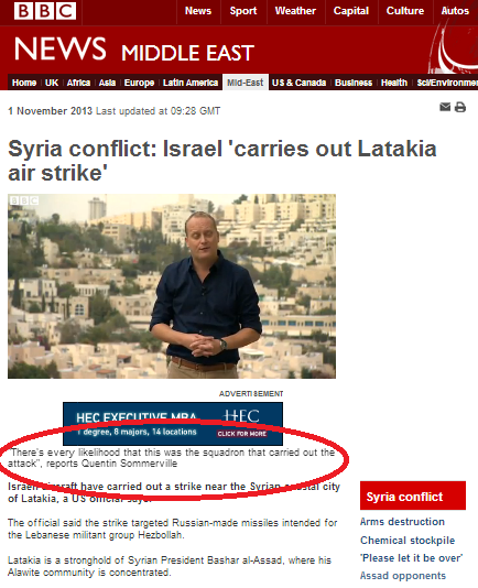 BBC suggests failure to convene Syria peace conference will be Israel's fault