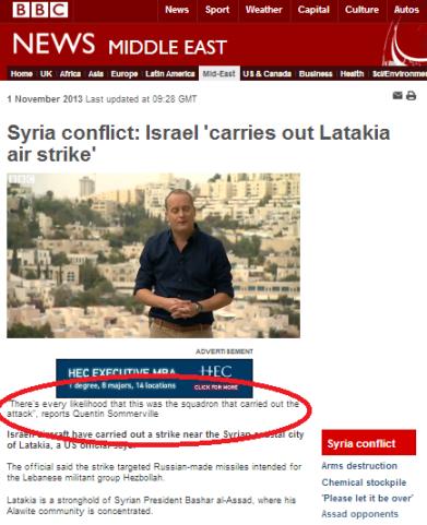 Latakiya article