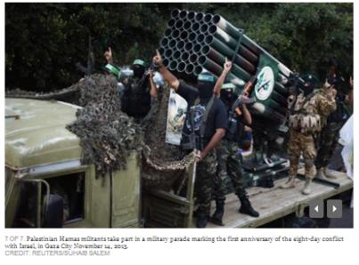 pic Hamas parade 2