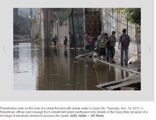 sewage Gaza pic