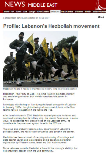 4 12 profile Hizb