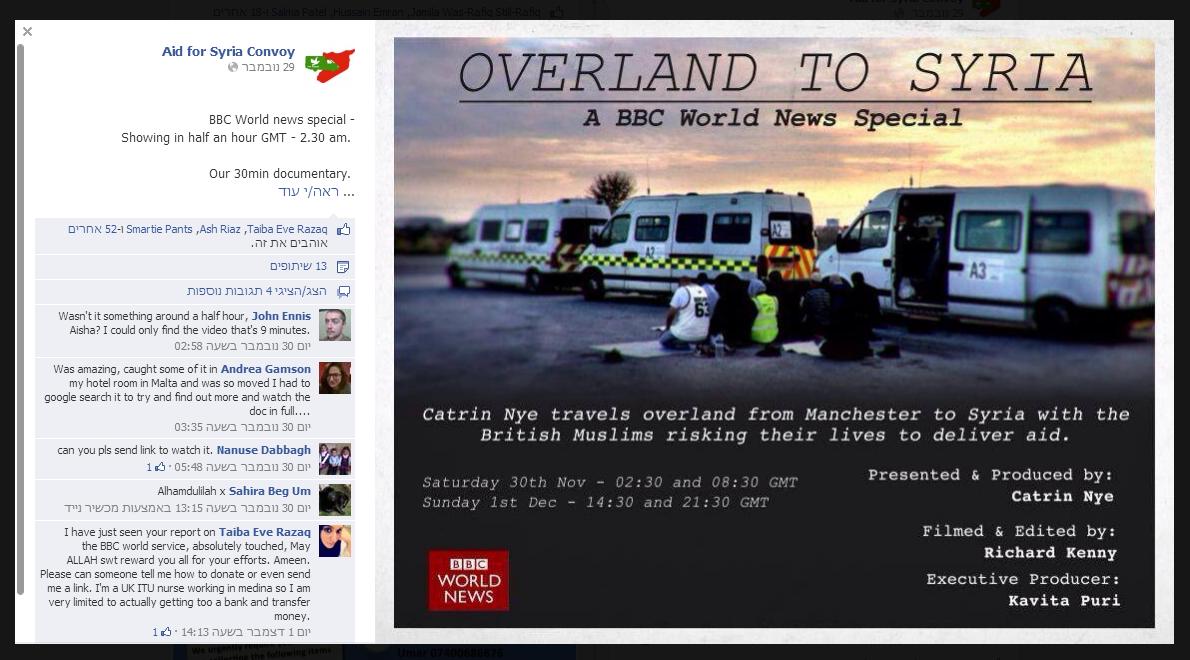 Aid for Syria on BBC World News