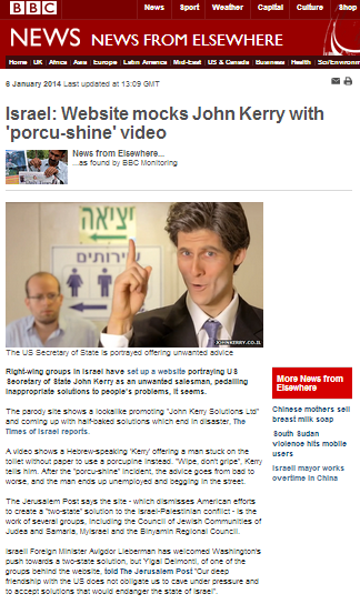 BBC Monitoring art Kerry spoof