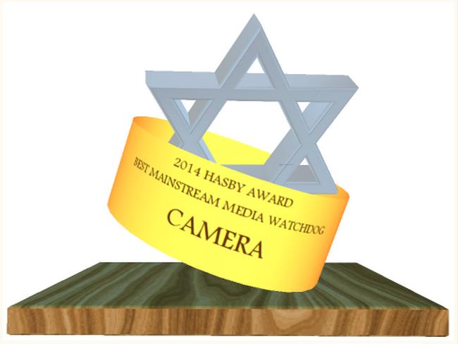 Congratulations! CAMERA wins Hasby Award