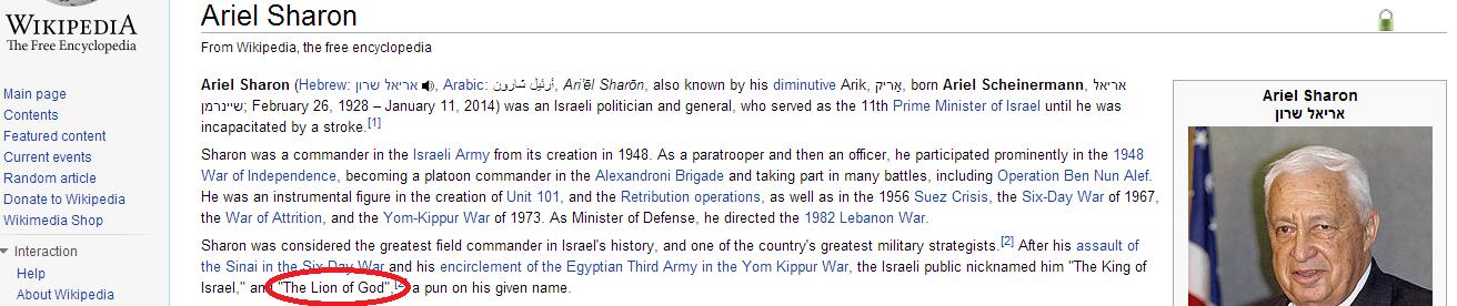 Lion of God Wiki