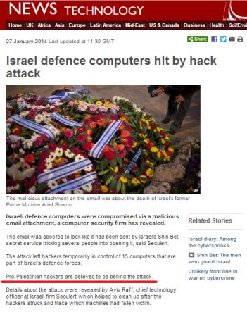 Pro Palestinian hackers