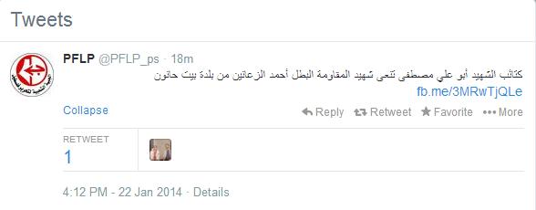 Zaanin PFLP tweet