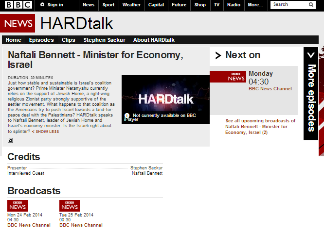 BBC's 'Hardtalk': one to watch out for