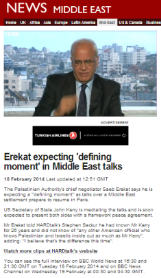 Hardtalk Erekat on ME pge