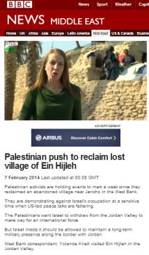Knell filmed EIn Hijleh