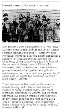 sidebox Holocaust educ art