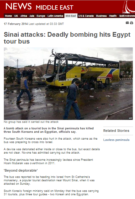 Latest Sinai-based terror attack on tourism targets comes as a revelation to the BBC