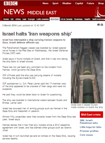 article Iran ship
