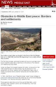 Asser borders