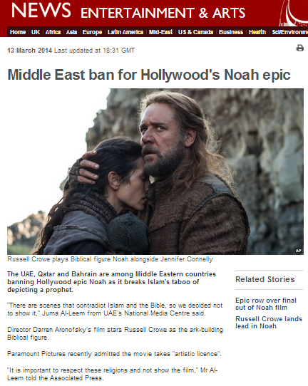 BBC misleads audiences on 'banning' of a film in Israel