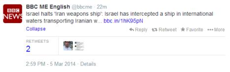 BBC ME tweet ship