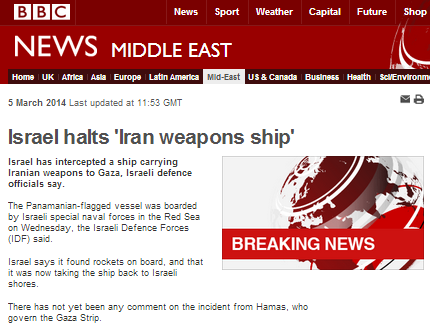 Breaking Iran ship
