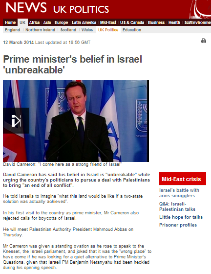 BBC's blinkering one-liners appear in report on Cameron trip to Israel