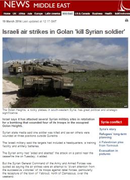 Golan response art vers 4