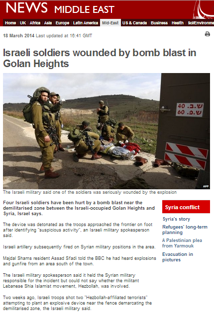 BBC reporting on Golan Heights attack passes up on providing crucial background