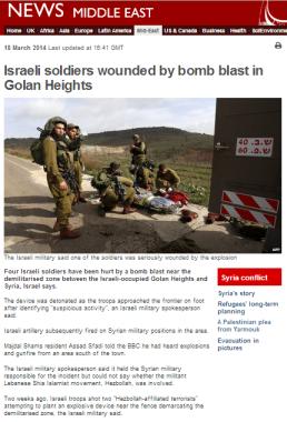 IED Golan Tues 1