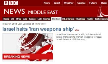 Iran ship on ME HP