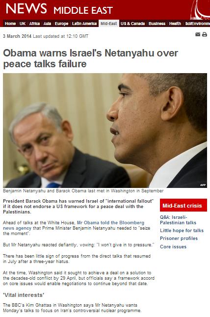 Obama art 2