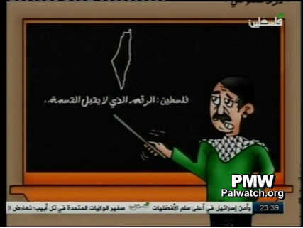 PMW image 1