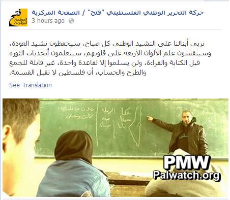PMW image 2