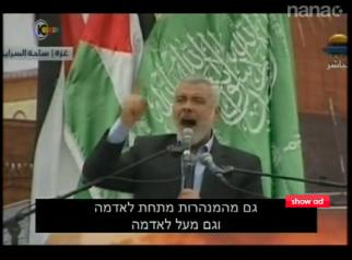 Rally Gaza 1