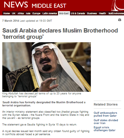 BBC omission of Saudi Arabia's designation of Hizballah corrected after reader complaint