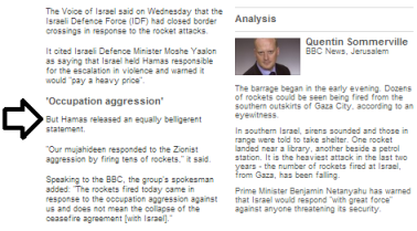 Weds BBC art hamas statement