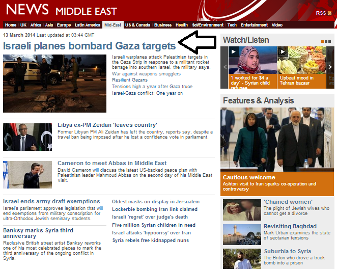 BBC can't tell its Hamas from its Islamic Jihad?