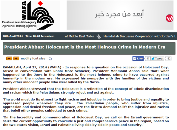 Abbas Holocaust statement Wafa