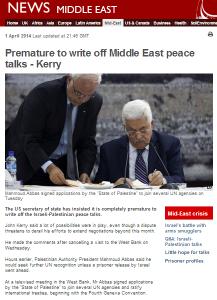 Abbas UN bid art