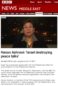 Ashrawi interview