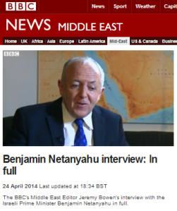 Bowen Netanyahu interview