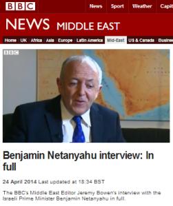 Bowen Netanyahu interview